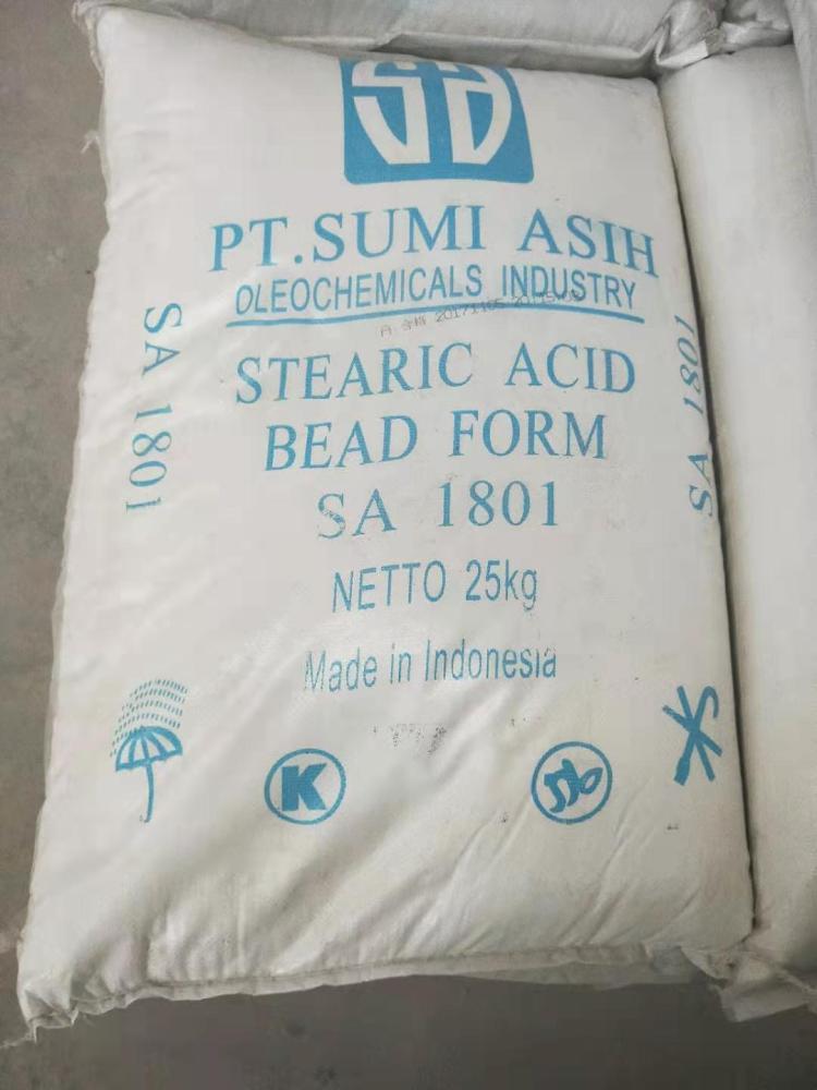 pvc板材专用硬脂酸