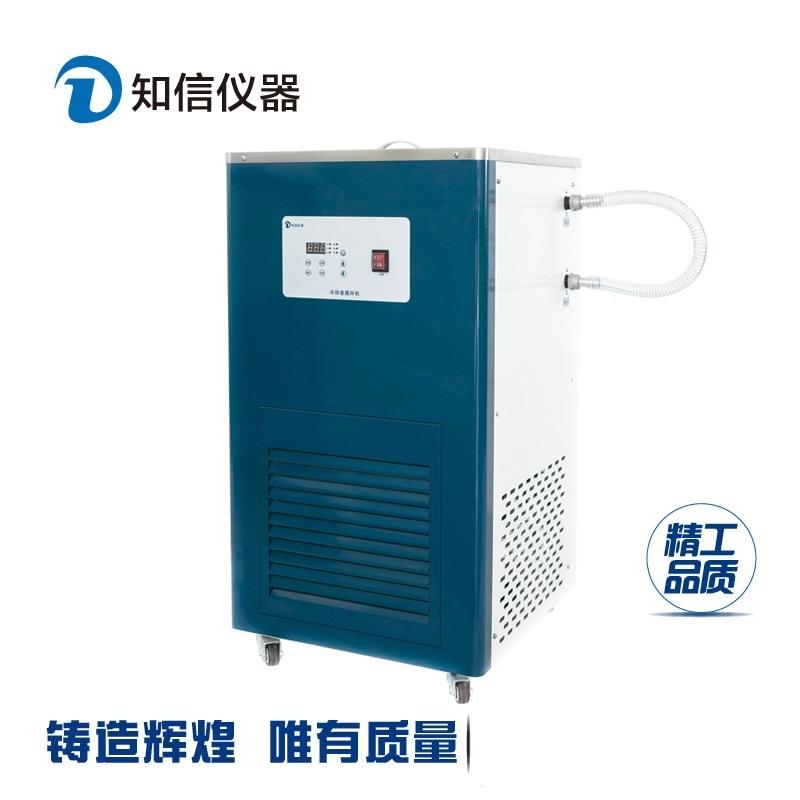 低温冷却液循环冷水机、浙江知信(在线咨询)、四平市冷水机
