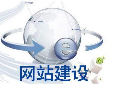 胶南网站建设,模板建站,黄岛网络推广,微信开发,小程序制作