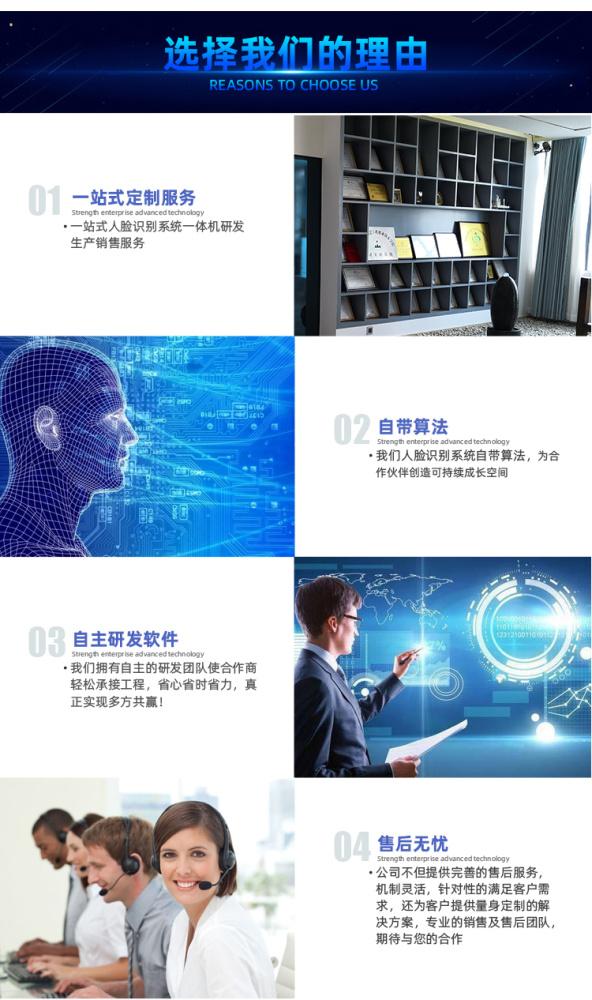 巨风科技有限公司(图)、动态人脸识别终端机、罗湖区人脸识别