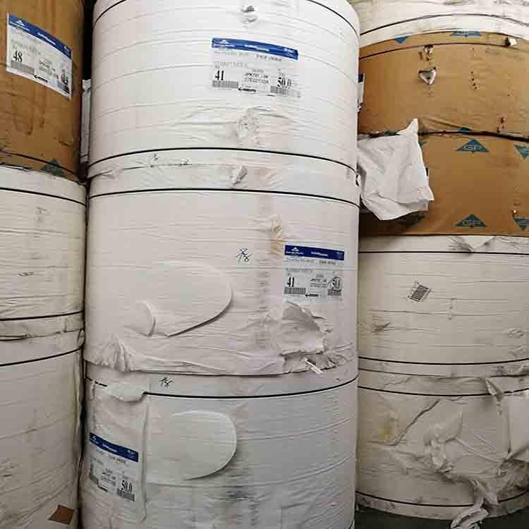 200克250克白牛皮纸上海厂家 温州牛皮纸厂家