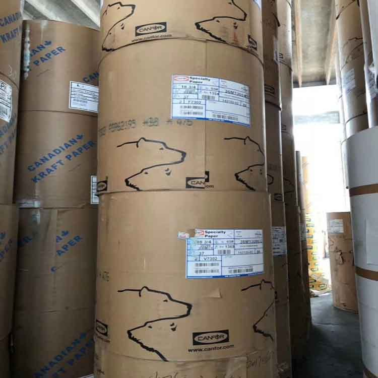 水泥纸袋 多层纸袋 开口袋 牛皮纸 加拿大北极熊伸性牛皮纸