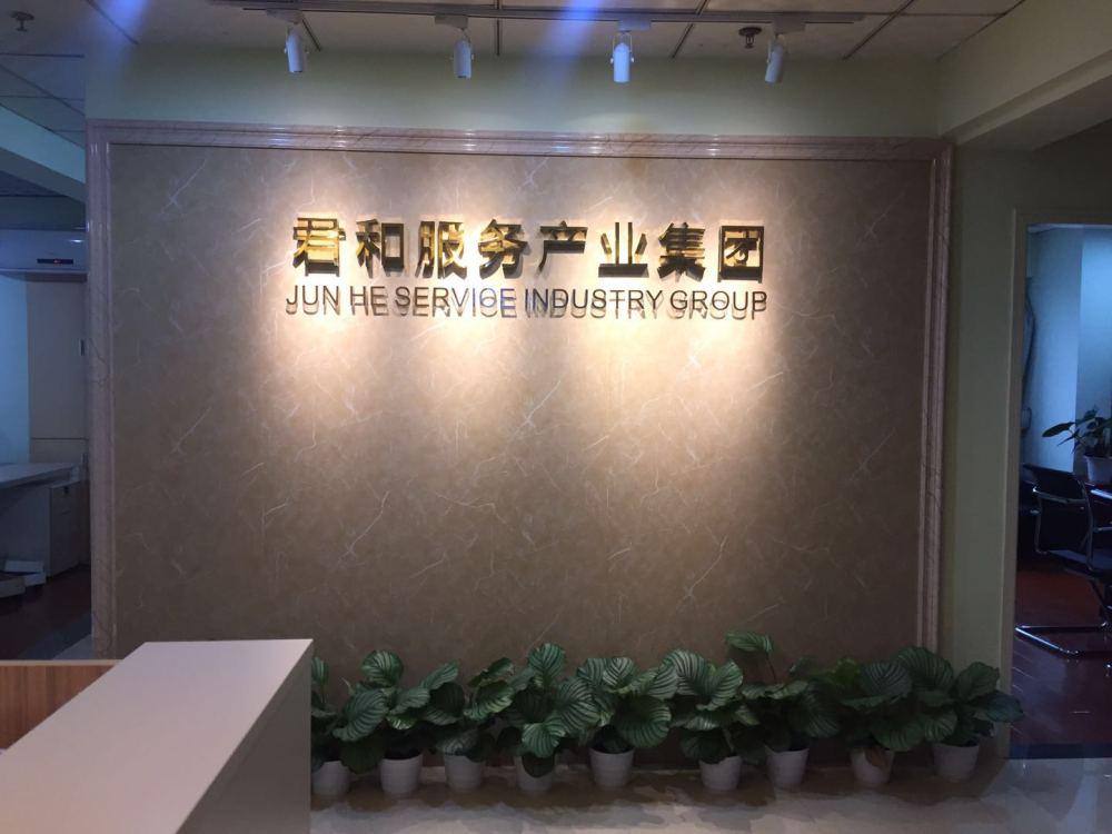四川物业公司加盟_成都物业项目合作_医总管