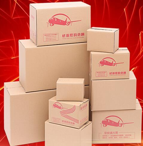 山西纸箱厂、长治市纸箱厂、太原市晋华坤纸箱厂
