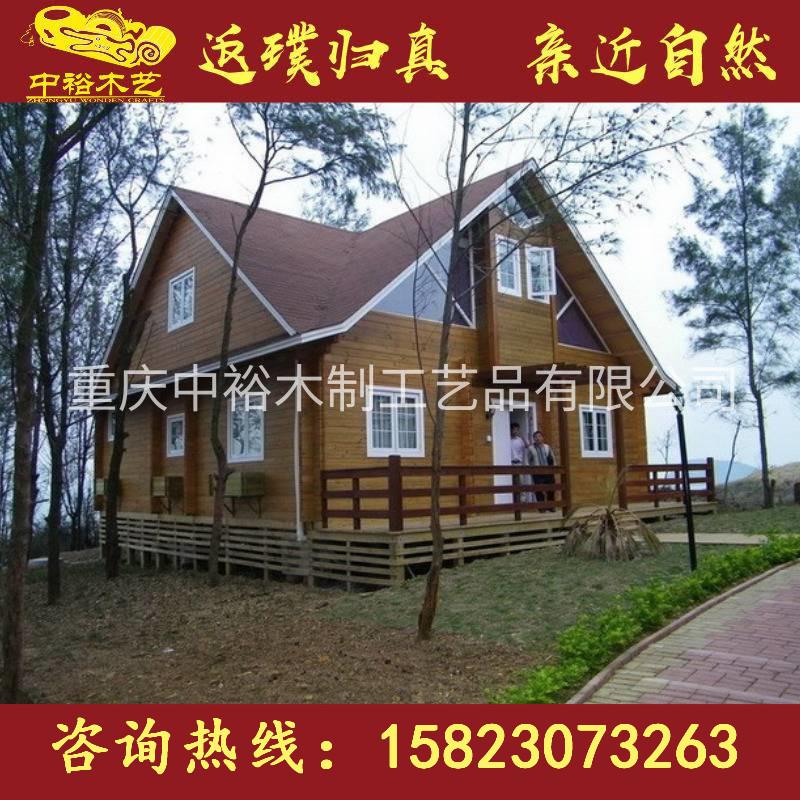 江苏镇江欧式原木别墅,美式重型木屋,乡村生态木屋设计定做厂家