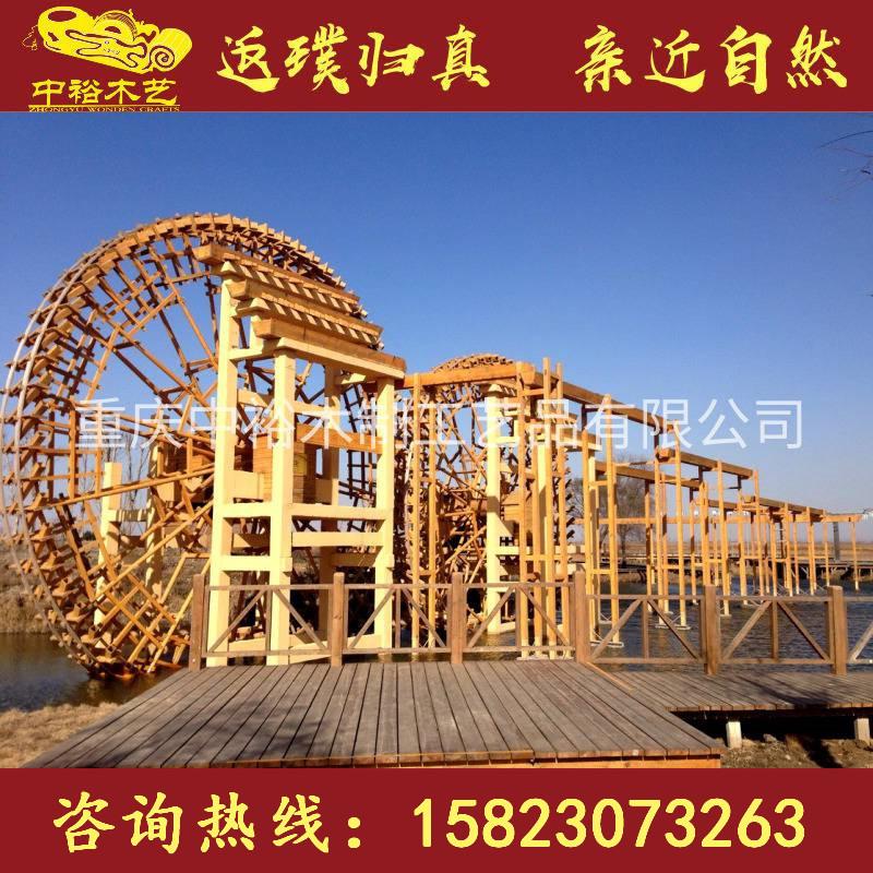 中裕木业(图)、景观水车尺寸、辽源市景观水车