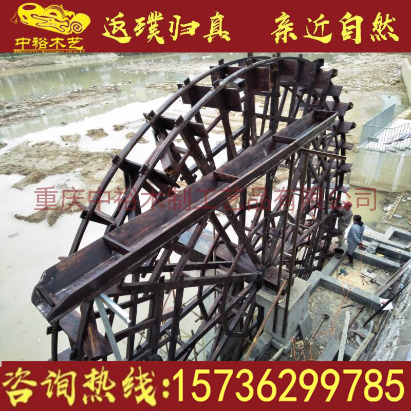 中裕木业(图)、重庆景观水车、三亚市景观水车