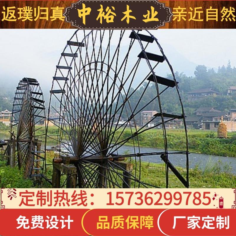 景观水车生产厂家、唐山市景观水车、中裕木业