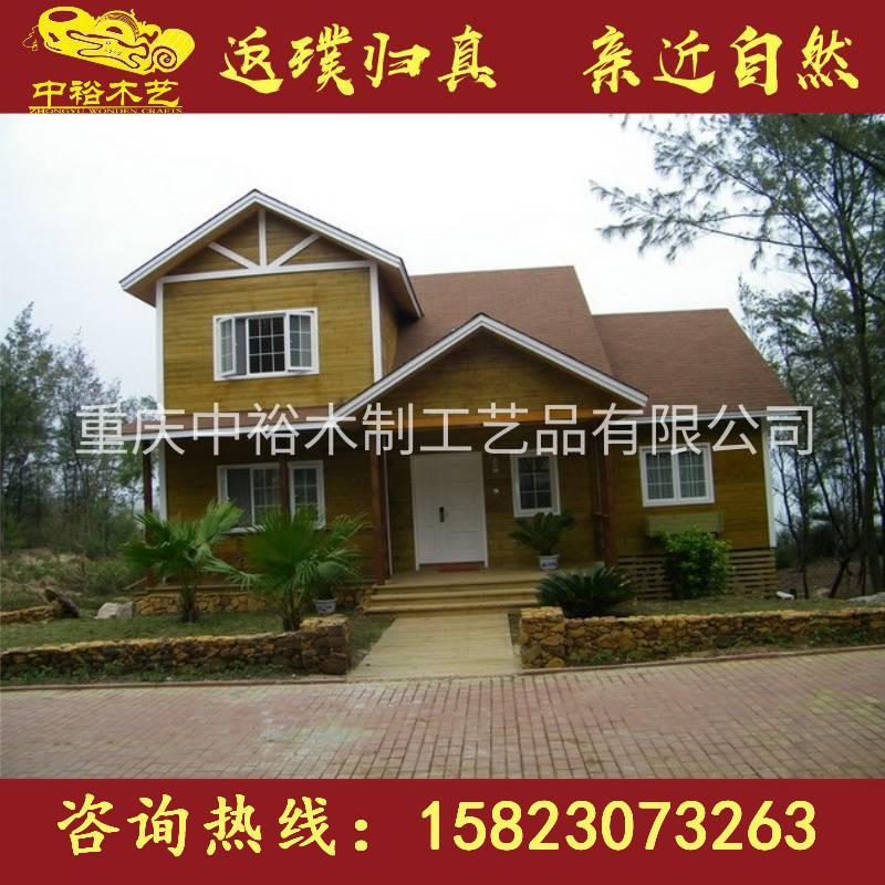 江苏扬州欧式原木别墅,美式重型木屋,乡村生态木屋设计定做厂家
