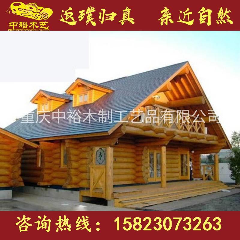 江苏淮安欧式原木别墅,美式重型木屋,乡村生态木屋设计定做厂家