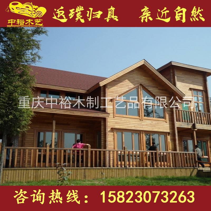 江苏盐城欧式原木别墅,美式重型木屋,乡村生态木屋设计定做厂家