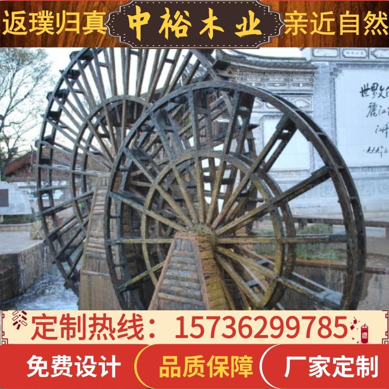 重庆园林景观水车厂家、厂家直销(在线咨询)、绥化市景观水车