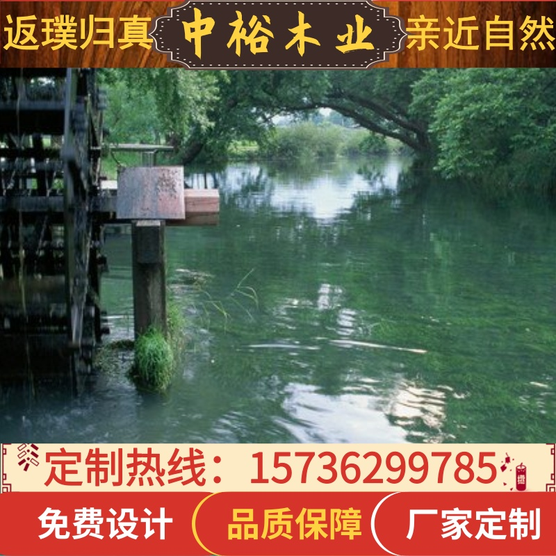 广东景观水车、厂家直销(在线咨询)、西城区景观水车