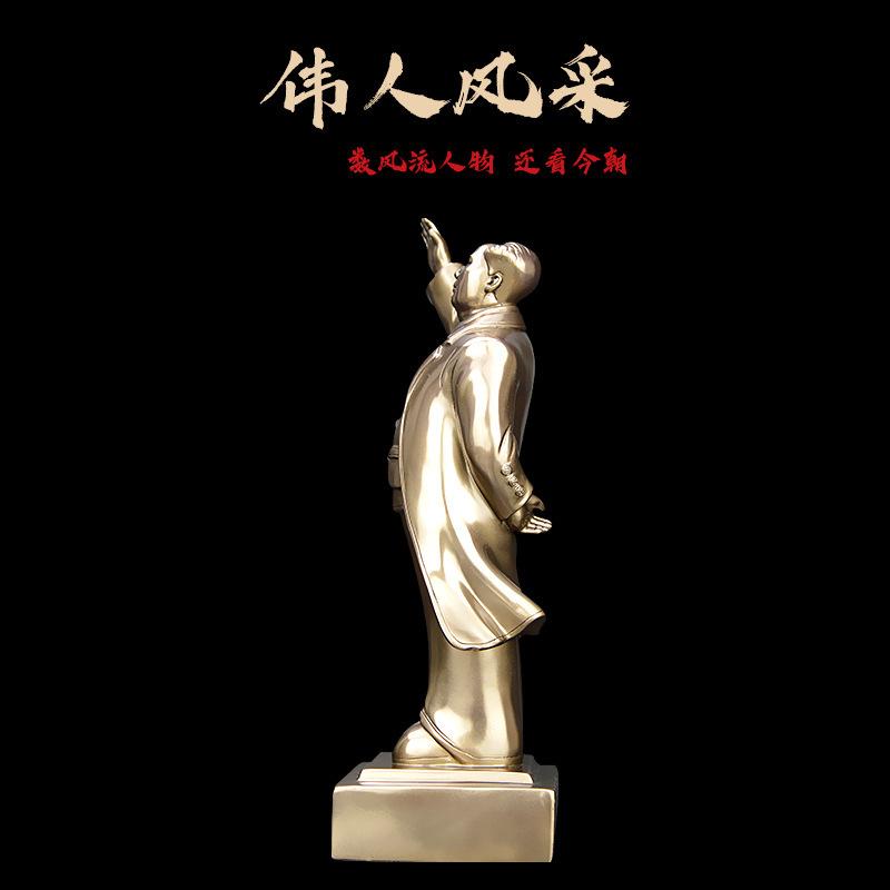 树脂工艺品厂家直销冷铸铜艺术品 办公室挥手毛主席摆件荔姿家居