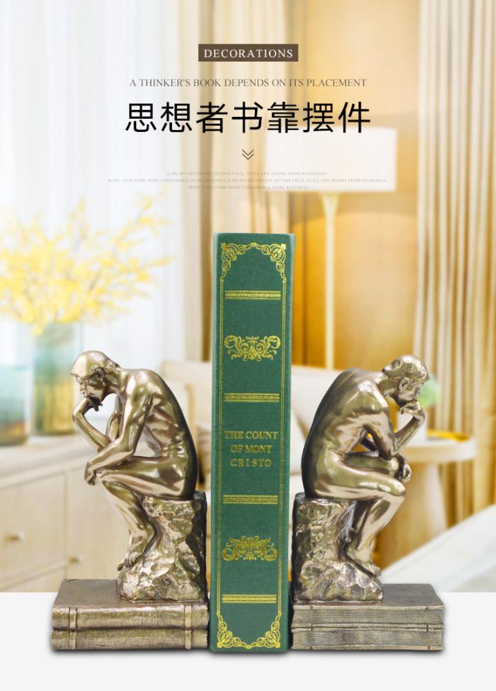 新型冷铸铜艺术品 书房办公室树脂工艺品摆件