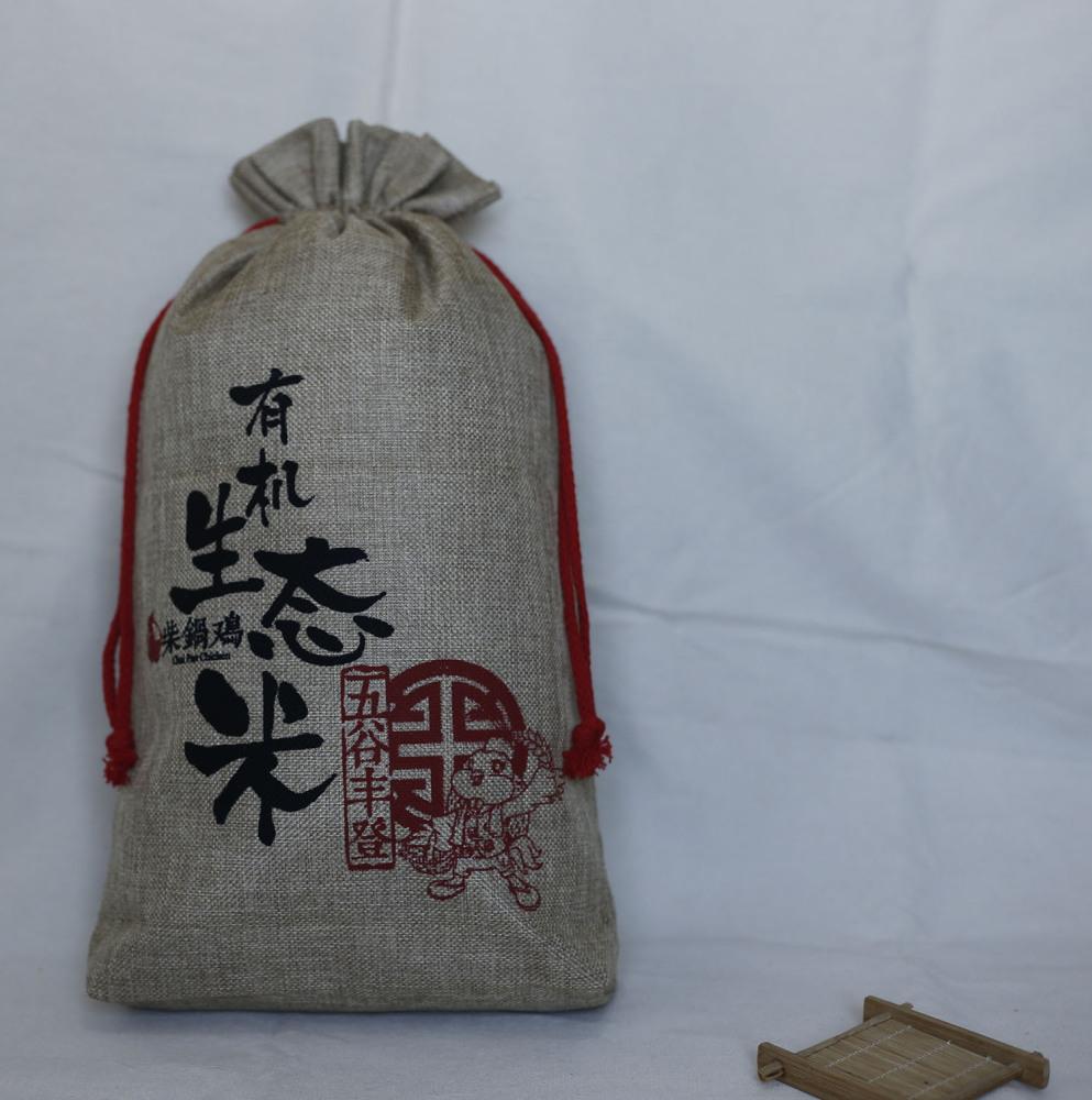 定做大米棉布袋价格|专业生产大米棉布袋厂家电话