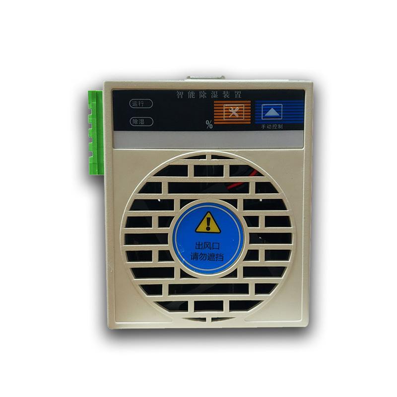 宁波市除湿器、冷凝除湿器、批量生产(优质商家)