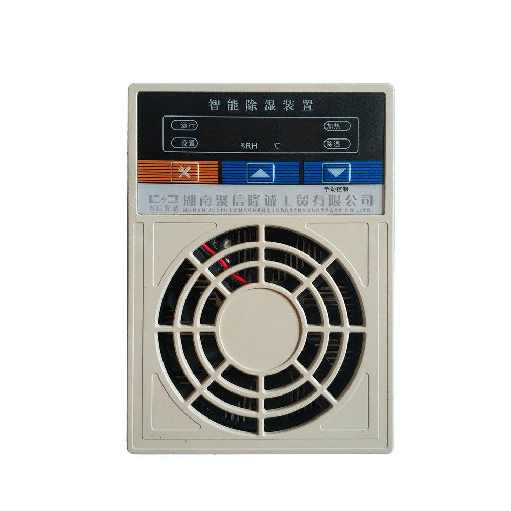 冷凝除湿器、批量生产(在线咨询)、舟山市除湿器