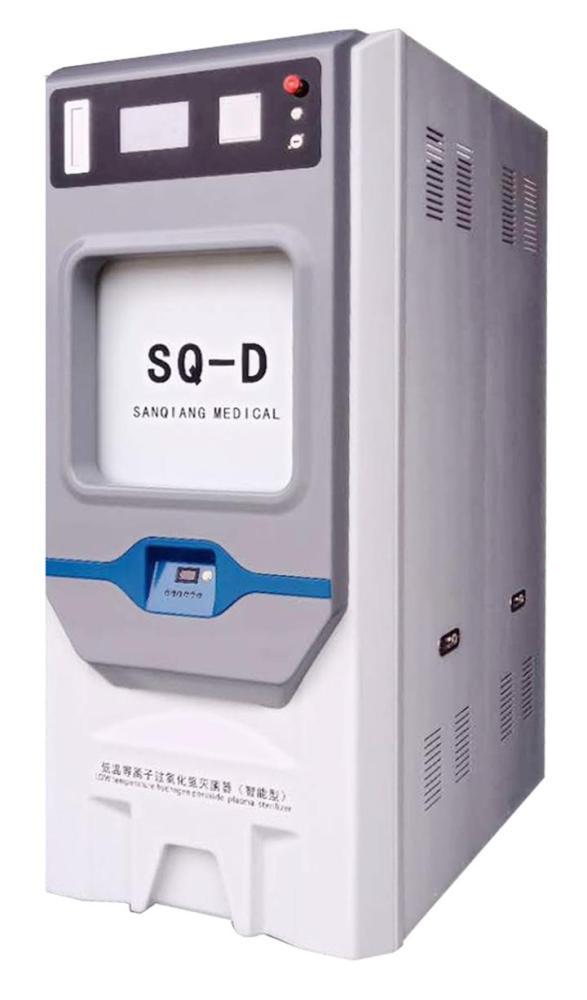 河南三强低温等离子卡匣式加药灭菌器定时定量定点加药
