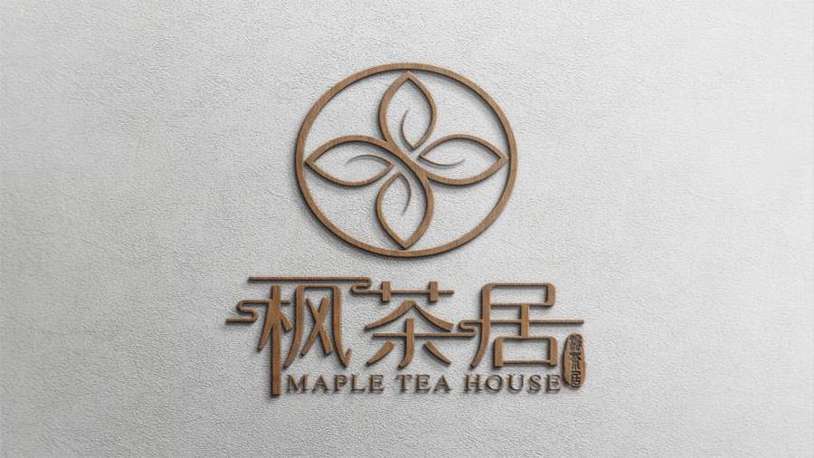荷叶冬瓜茶配料、福建枫茶居贸易有限公司(在线咨询