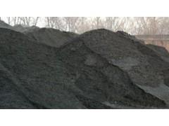 我公司经营销售煤炭11