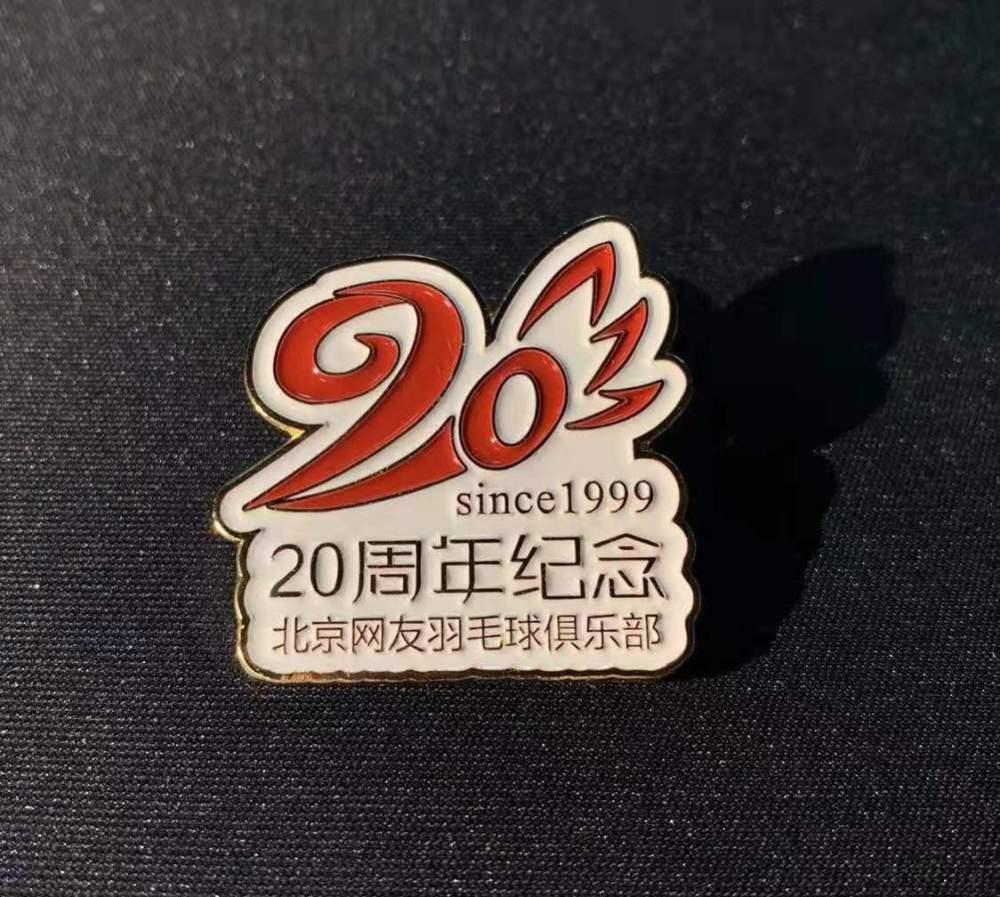 北京俱乐部徽章,羽毛球胸章制作,北京定制胸章厂