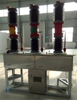 户外35KV高压真空断路器ZW7-40.5西安厂家全国供应商