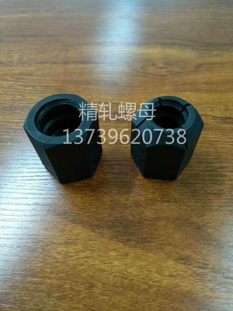 Psb1080高強度精軋螺紋鋼M32