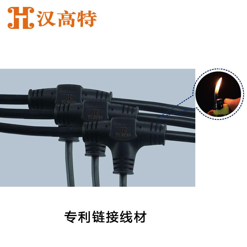 电地暖厂家、电热膜地暖加盟、电地暖加盟、电地暖哪家好