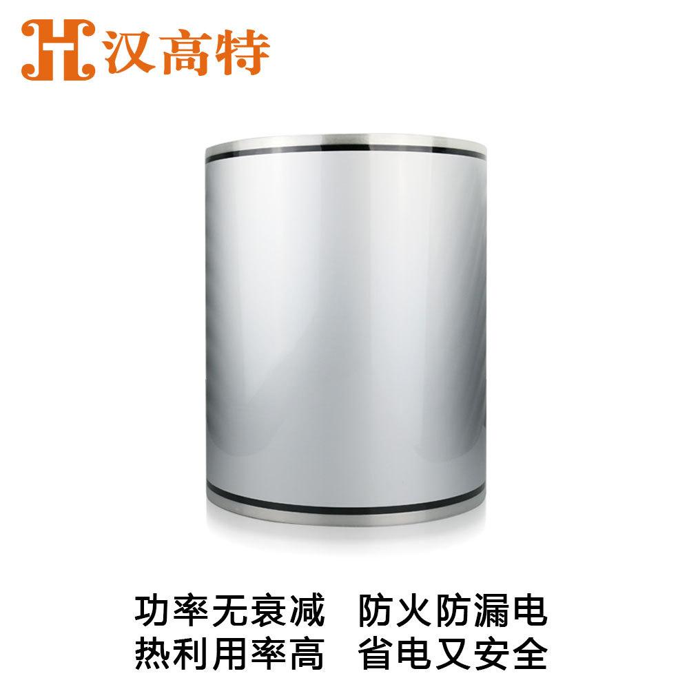 汉高特电热膜、电热膜地暖、石墨烯电地暖、节能电地暖
