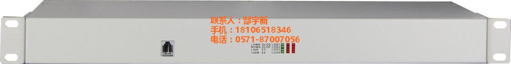 光通信與接入解決方案專家(在線咨詢)、嘉峪關市PDH光端機