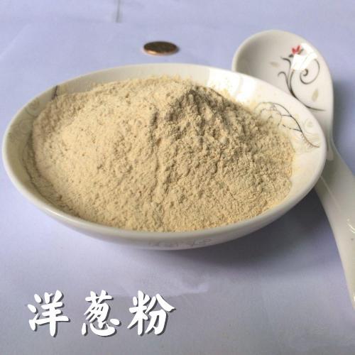 洋葱粉 调味品香辛料 优选大西北洋葱 实力厂家直销 琦轩食品 广东东莞