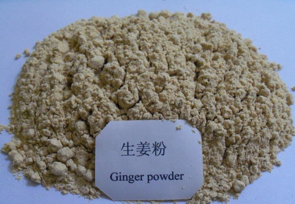生姜粉 调味品香辛料 优选云南绿色有机小黄姜 琦轩食品