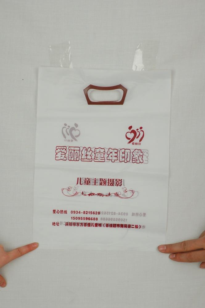 黑龙江省双鸭山市塑料袋