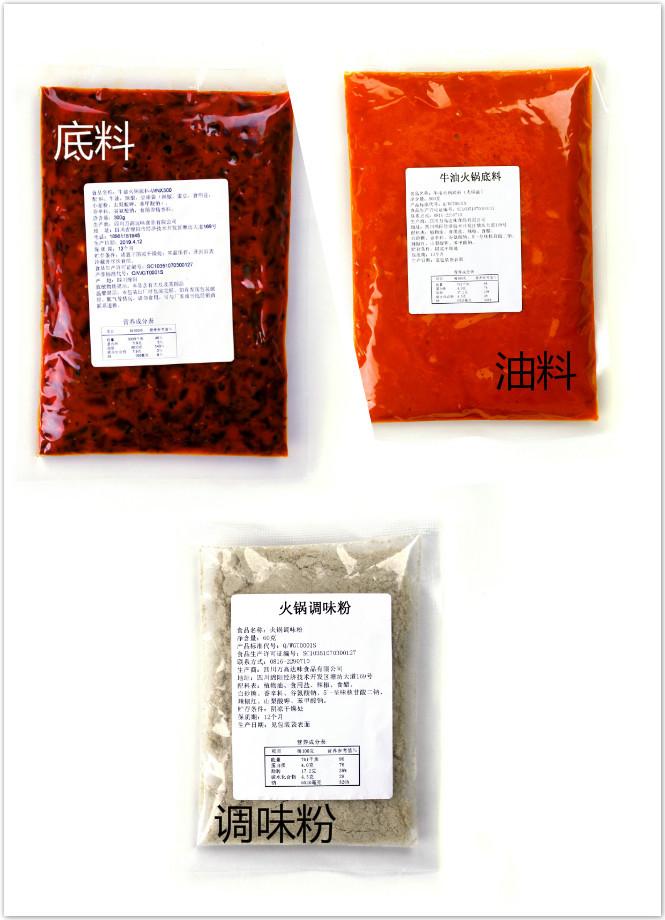 面馆专业调料包生产厂家,拌面调料包批发