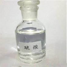 吉林市纤维素、鸿宇、纤维素CMC 液酸