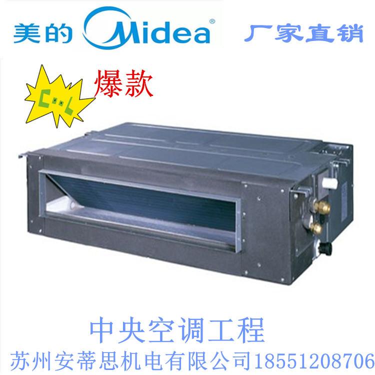 美的商用中央空调经销商薄型风管式内机 MDV-DT2