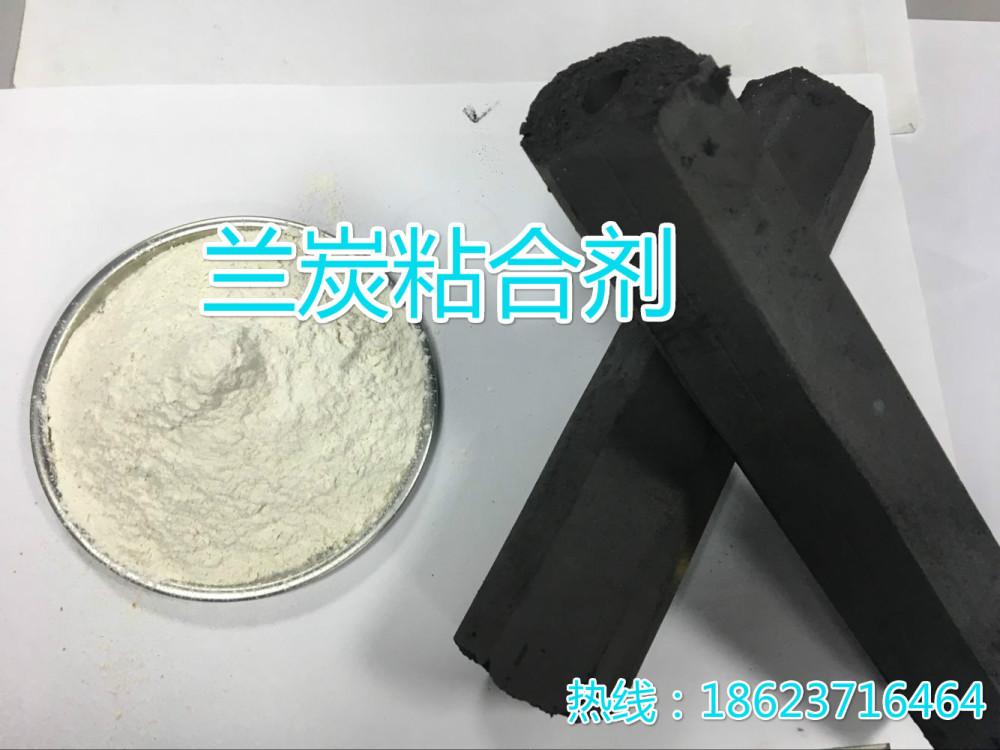 贵阳市碳棒粘结剂优惠