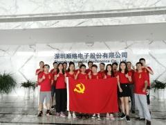 深圳户外团建公司、揭阳市深圳户外、非凡文旅