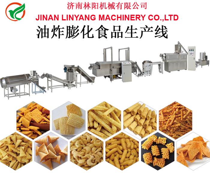 膨化食品,麦香鸡块、香蕉酥、芝士球设备双螺杆膨化机生产线
