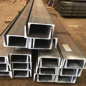 上海英标槽钢,PFC150直腿槽钢,长期供应