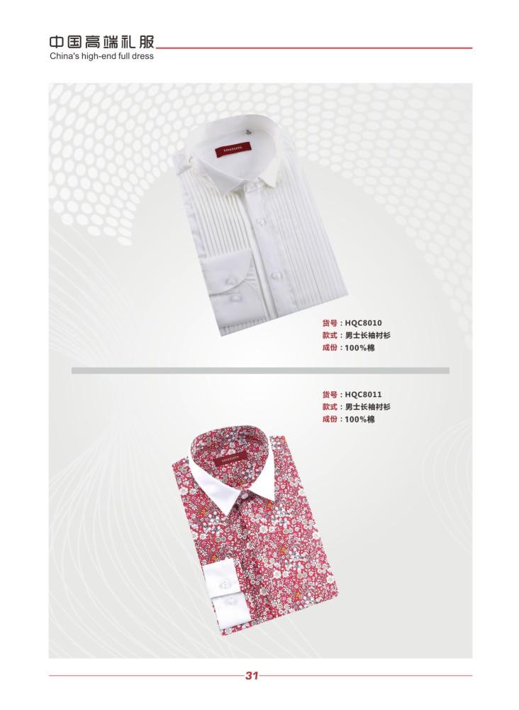 上海服装厂、茉典服饰(在线咨询)、锦州市服装厂