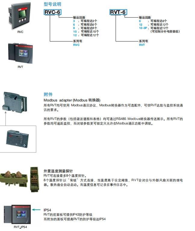 广州低压控制器全新现货