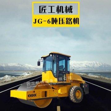 武清区压路机、4吨单钢轮压路机、济宁匠工机械有限公司(优质商家)