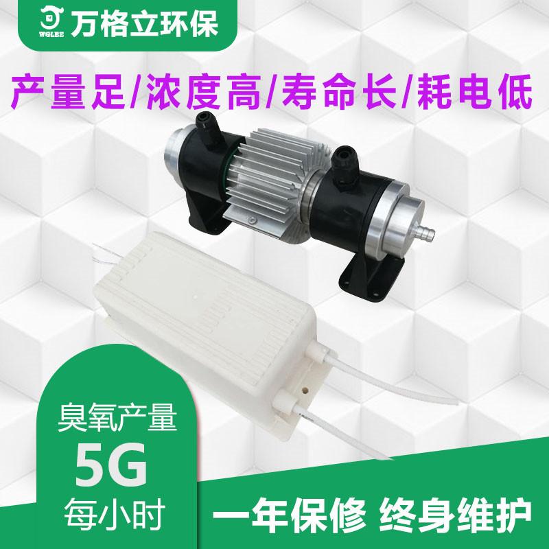 广东臭氧发生器臭氧发生管石英管厂家臭氧设备配件厂家直销
