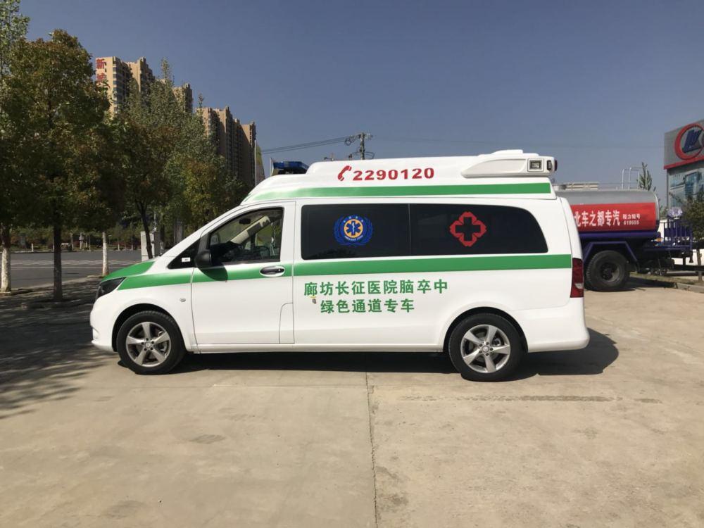 国六奔驰救护车(图)、奔驰威霆奔驰救护车、中山市奔驰救护车