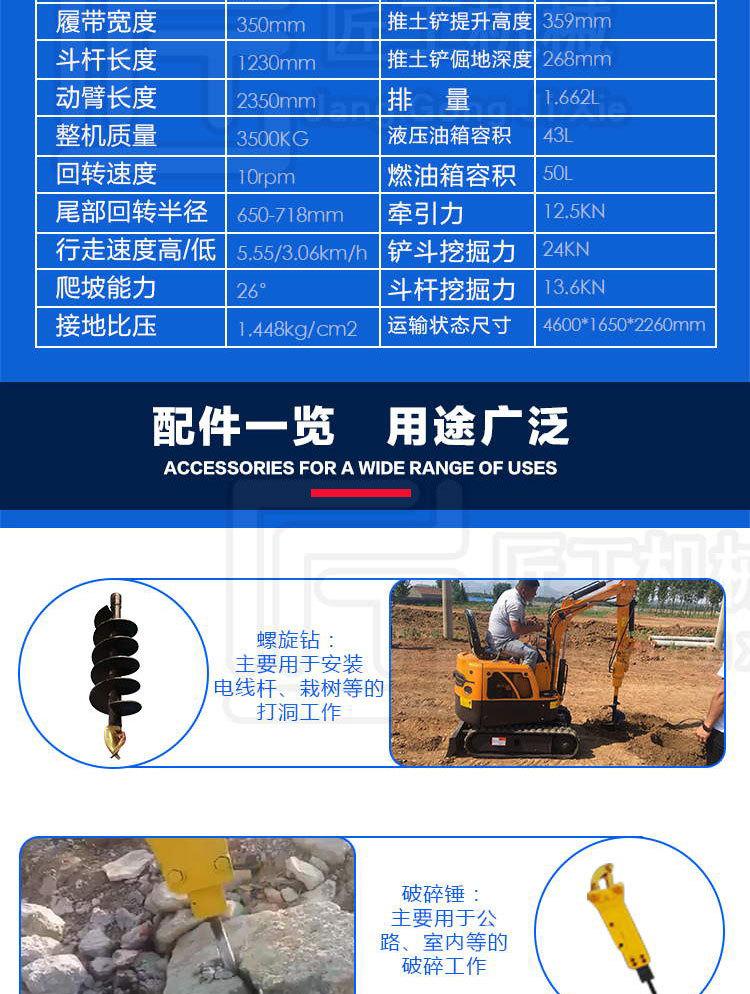 本公司主要生产小型挖掘机履带运输车等设备(图)、全新挖掘机、钦州市挖掘机