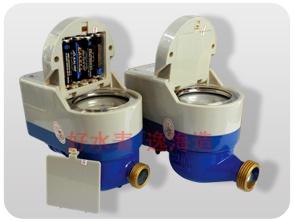 干电池型射频式IC卡智能水表