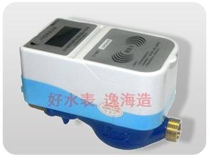 供应射频式(非接触)IC卡智能水表
