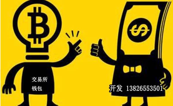 荆门市区块链系统、源中瑞科技、重庆区块链系统开发公